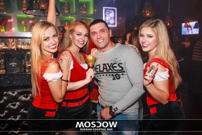 ночной клуб party москва